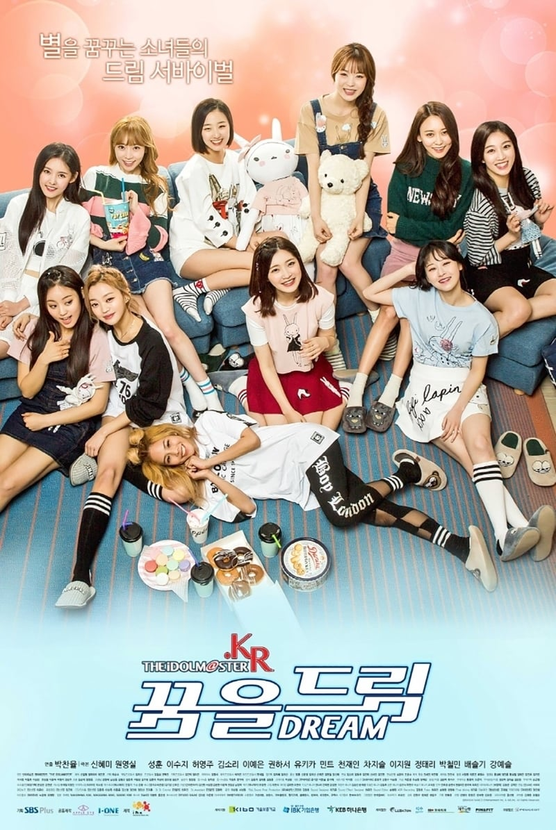 The iDOLM@STER.KR Poster