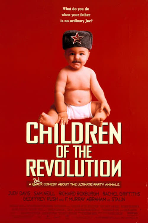 Children of the Revolution (1996)