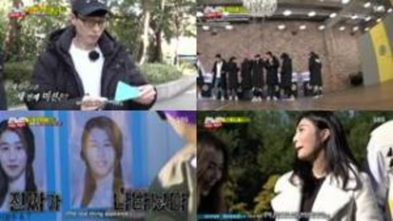 Running Man Season 1 :Episode 426  Episode 426