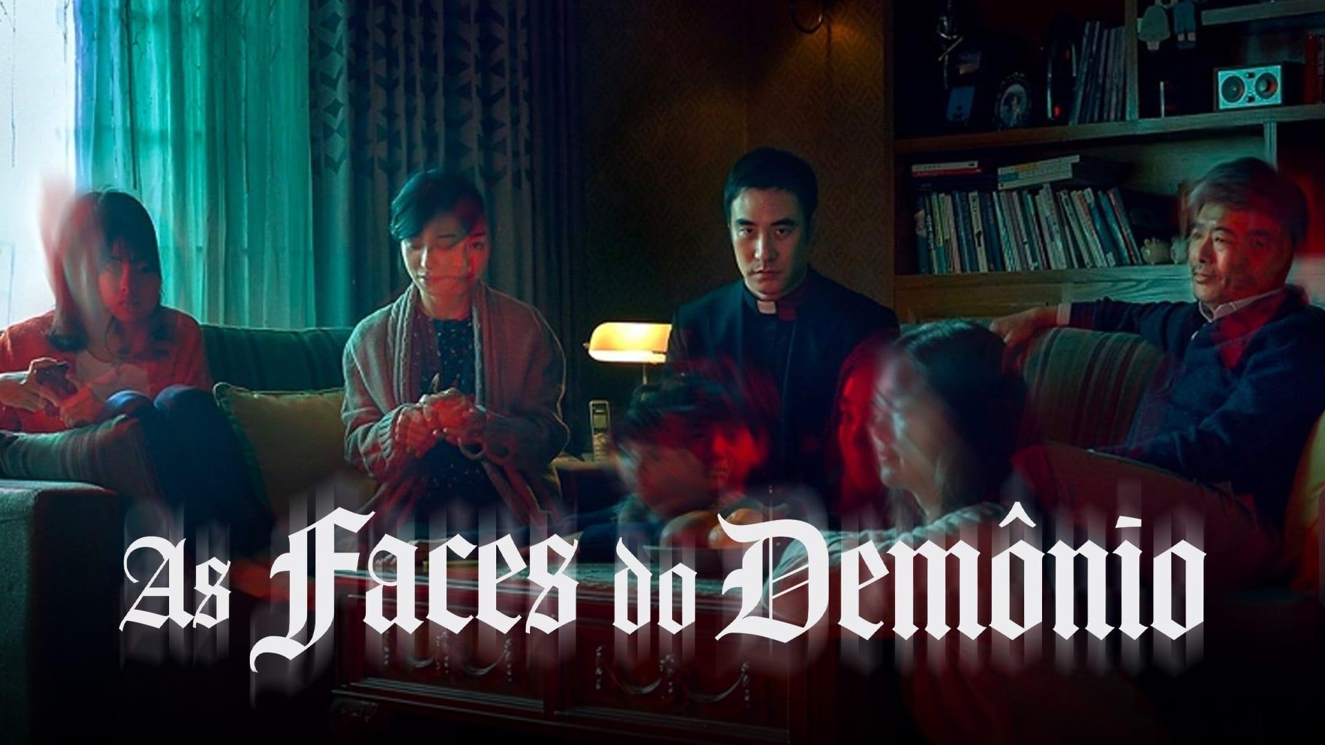 Los rostros del diablo