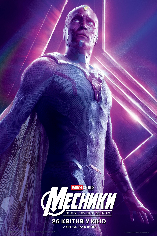 Avengers 3: Infinity War Stream