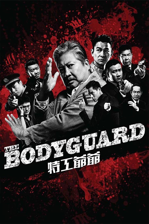 The Bodyguard (2016)