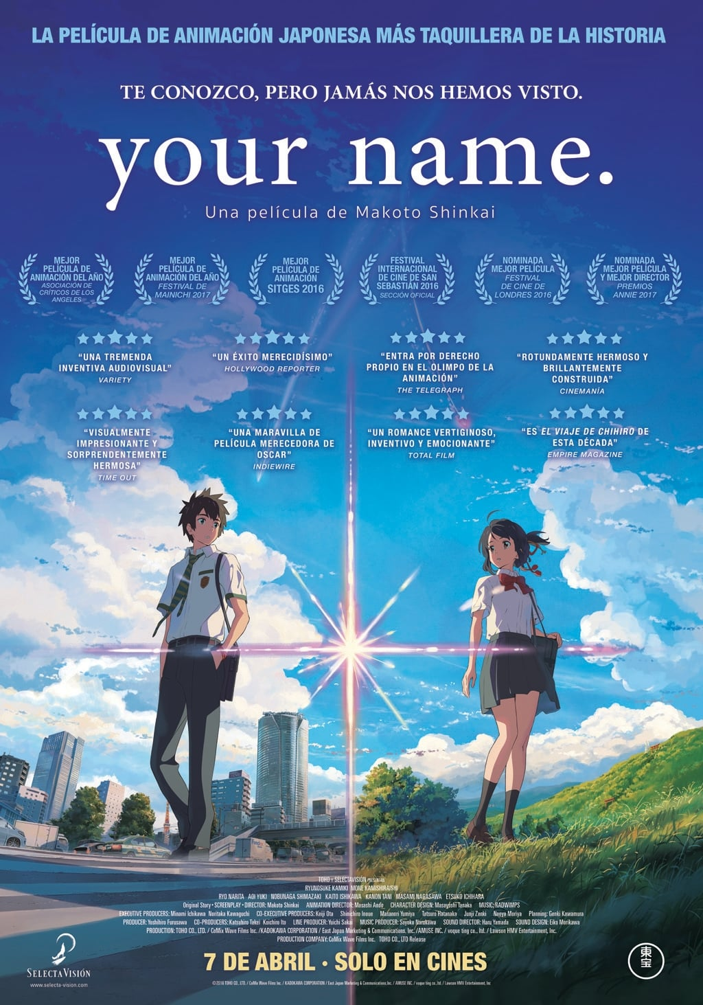 Póster Your name.