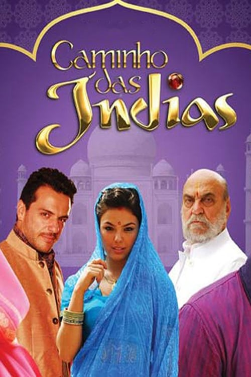India – A Love Story (2009)