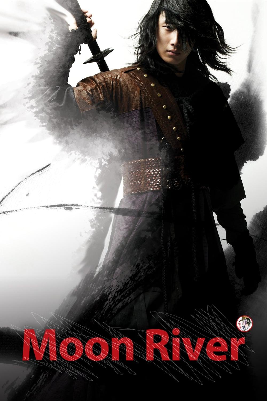 The Return of Iljimae (2009)