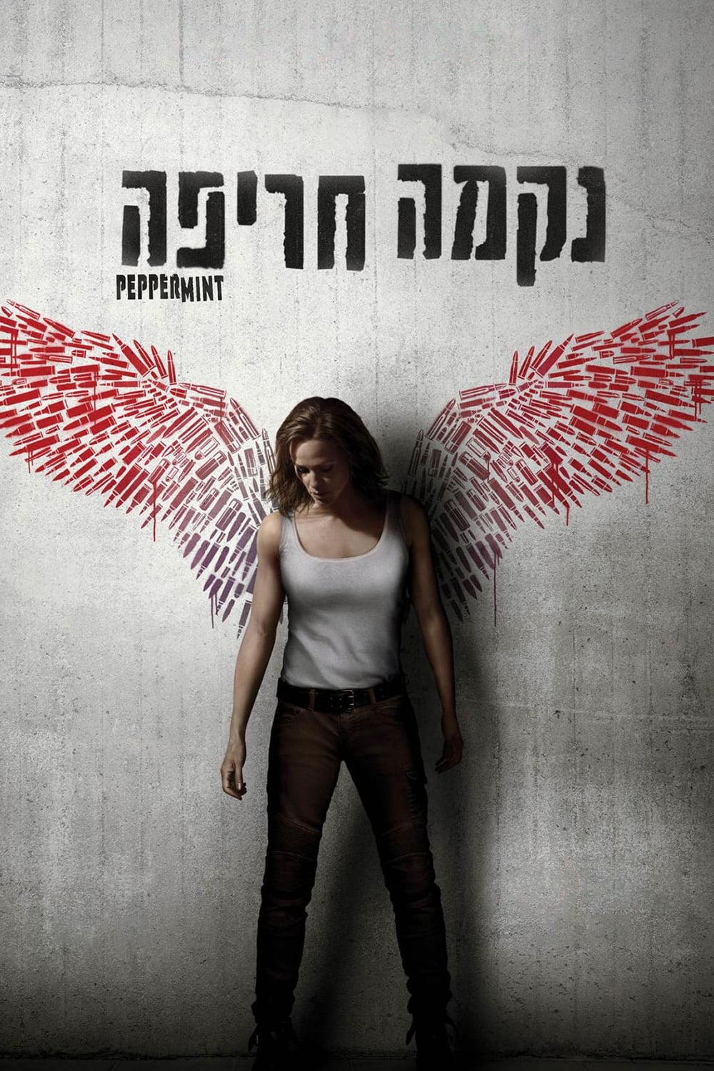 Poster and image movie Film Peppermint: Gustul razbunarii - Peppermint - Peppermint 2018