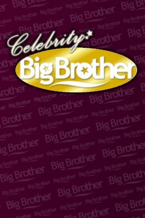 Celebrity Big Brother (Croatia) (2007)