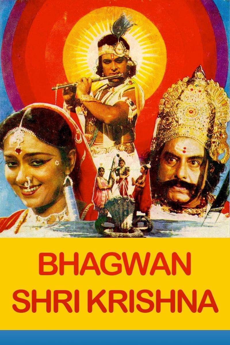 Bhagwan Shri Krishna on FREECABLE TV