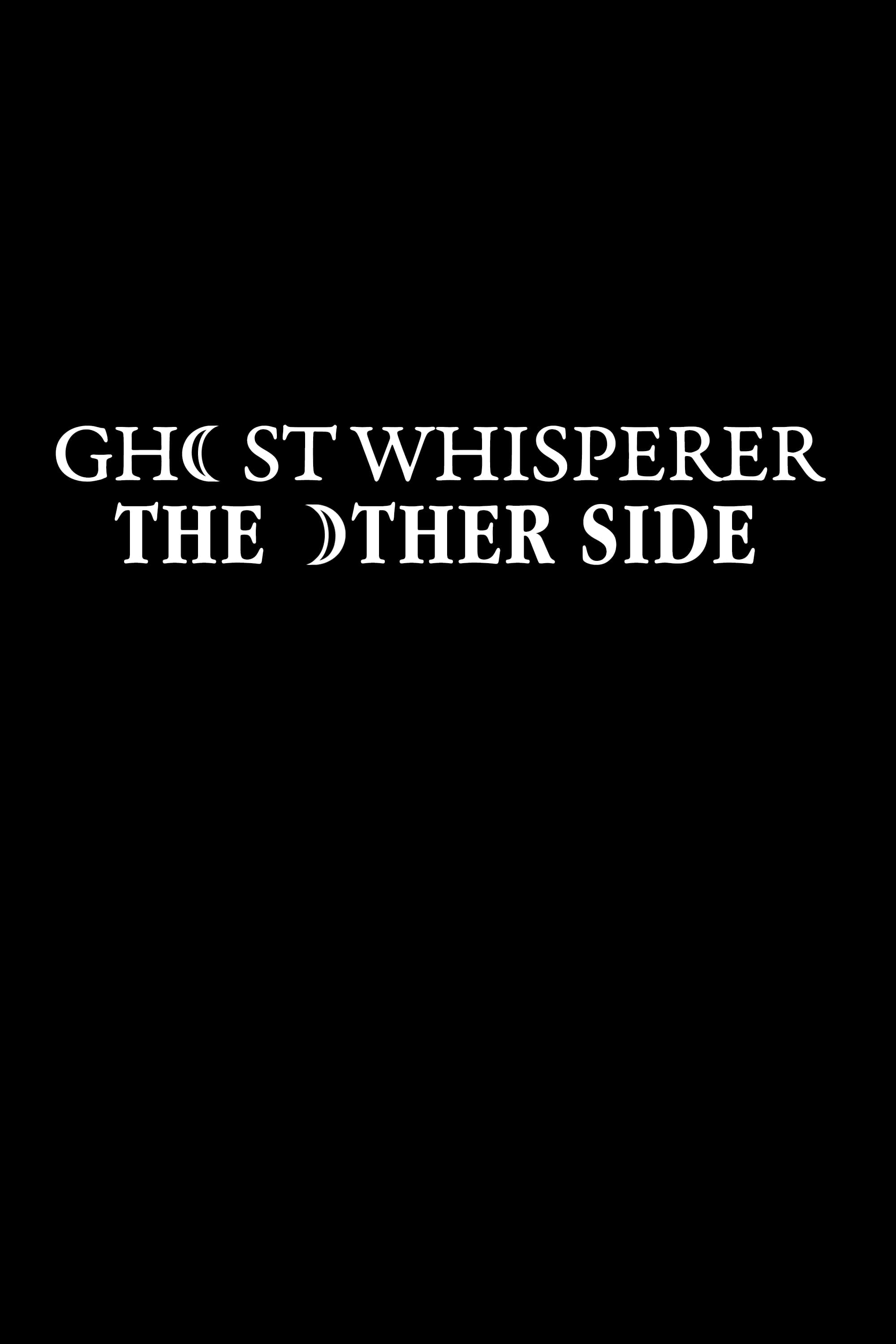 Ghost Whisperer: The Other Side (2007)