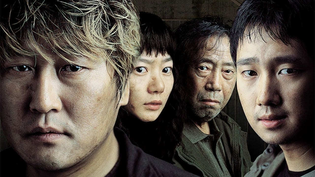 อสูรนรกกลายพันธุ์ (2006)
