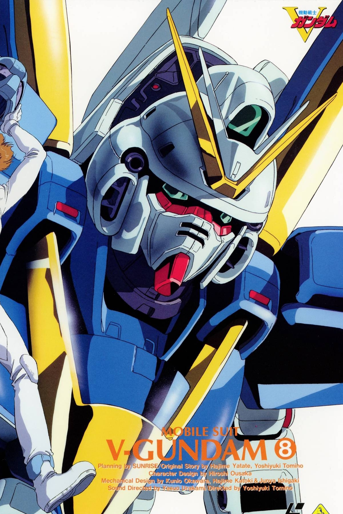 Mobile Suit Victory Gundam (1993)