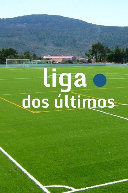 Liga dos Últimos (2004)