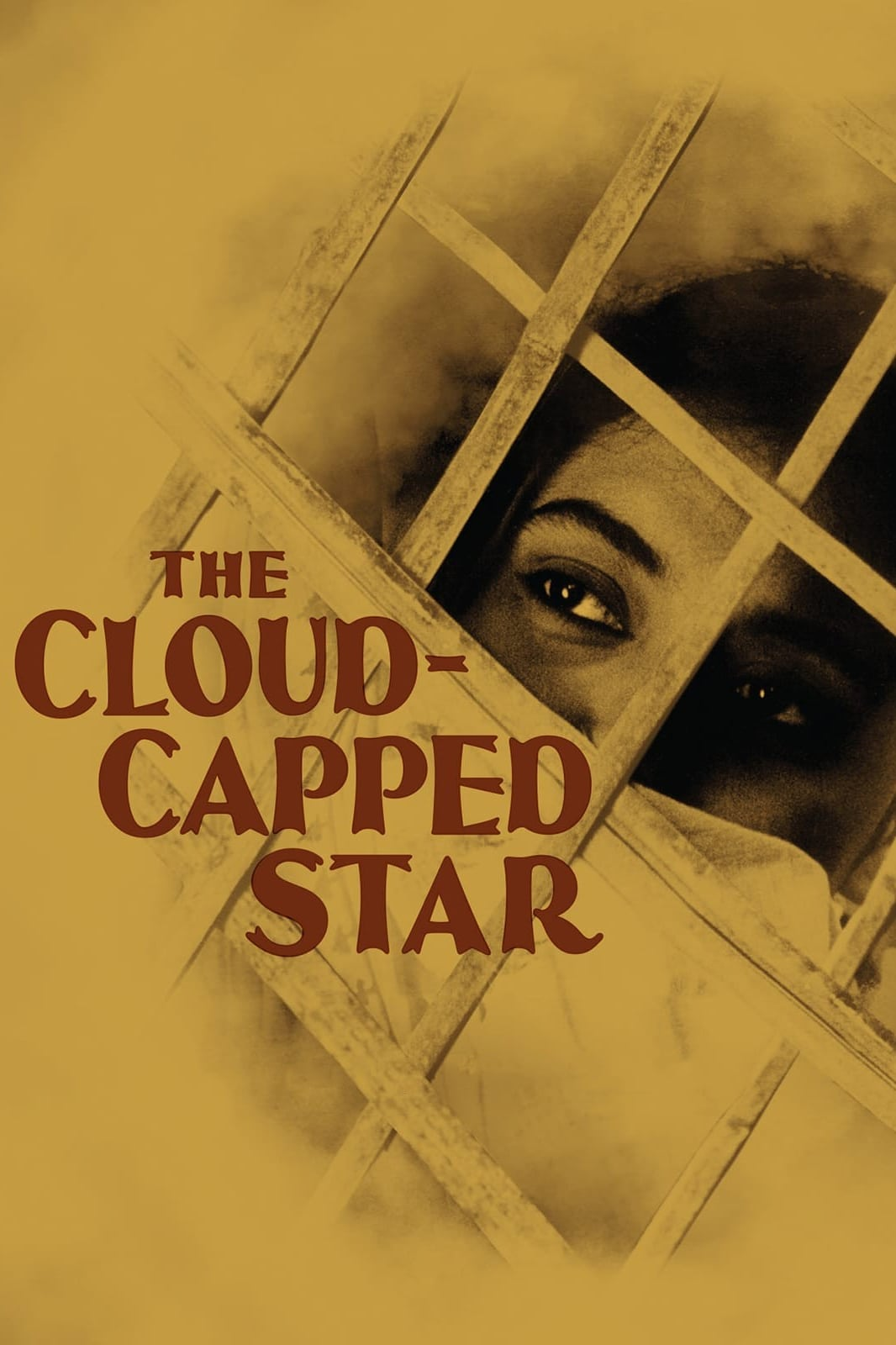 The Cloud-Capped Star (1960)