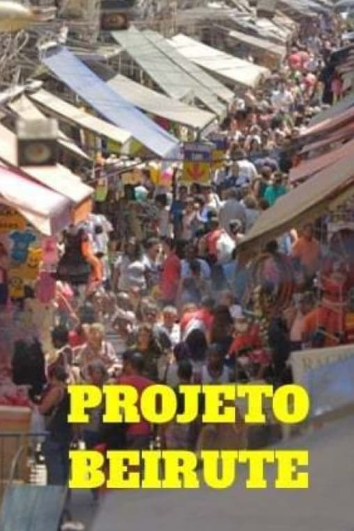 Projeto Beirute (2015)
