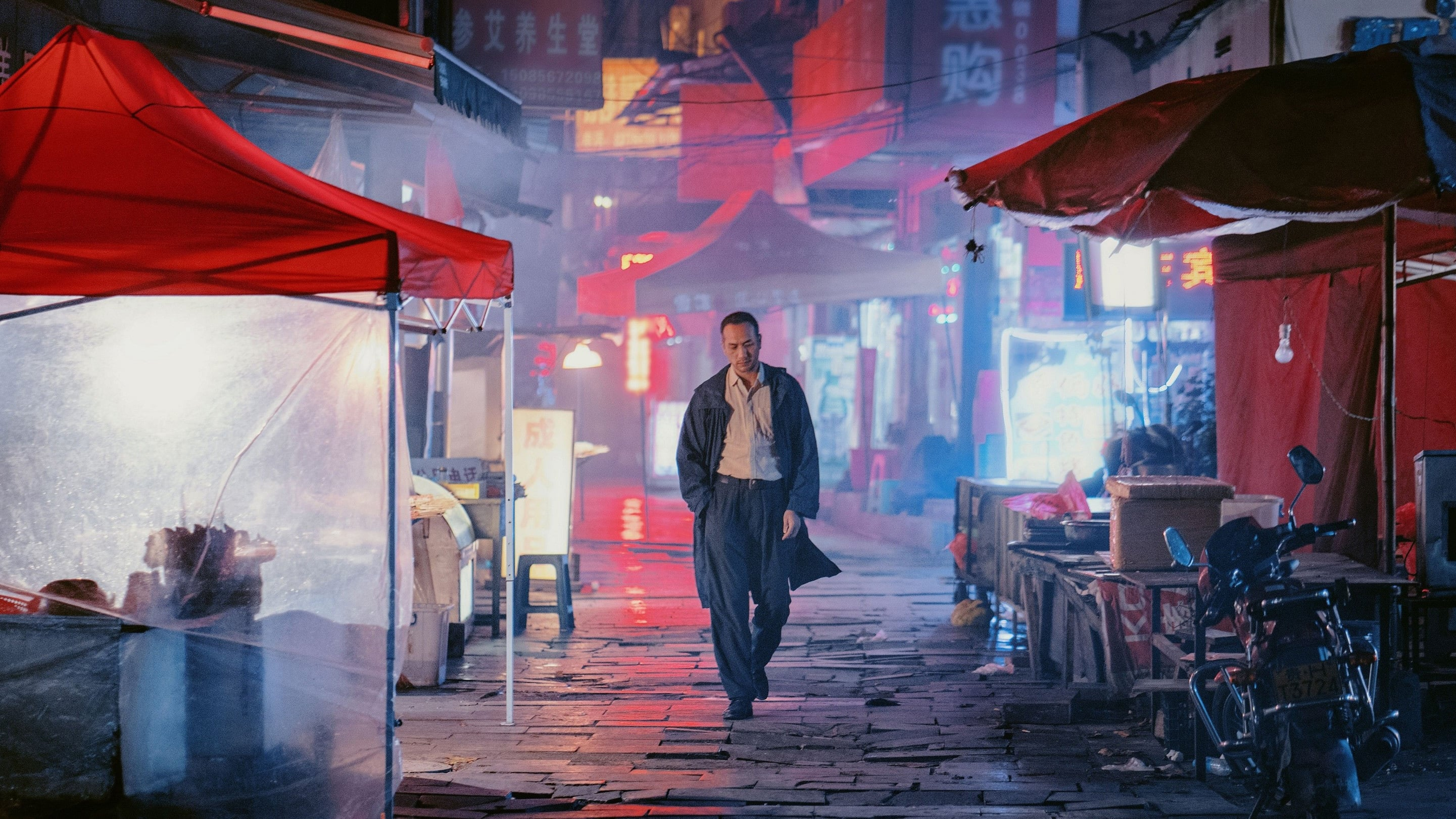 Long Day's Journey Into Night Full Movie Streaming Online in HD-720p Video Quality