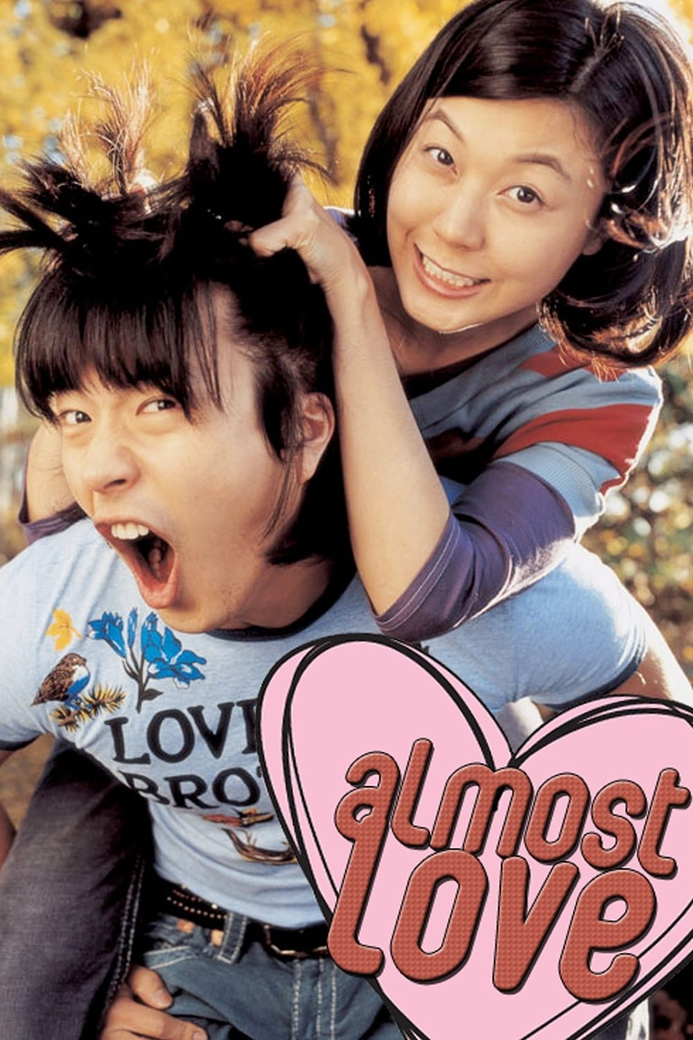 Almost Love (2006)