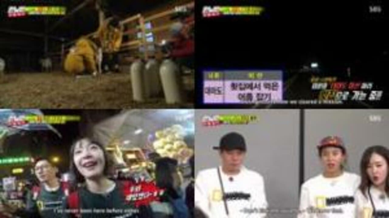 Running Man Season 1 :Episode 430  Episode 430
