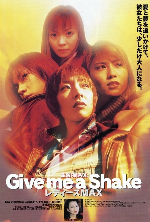 Ver Give me a Shake – Ladies MAX Online HD Español (1997)