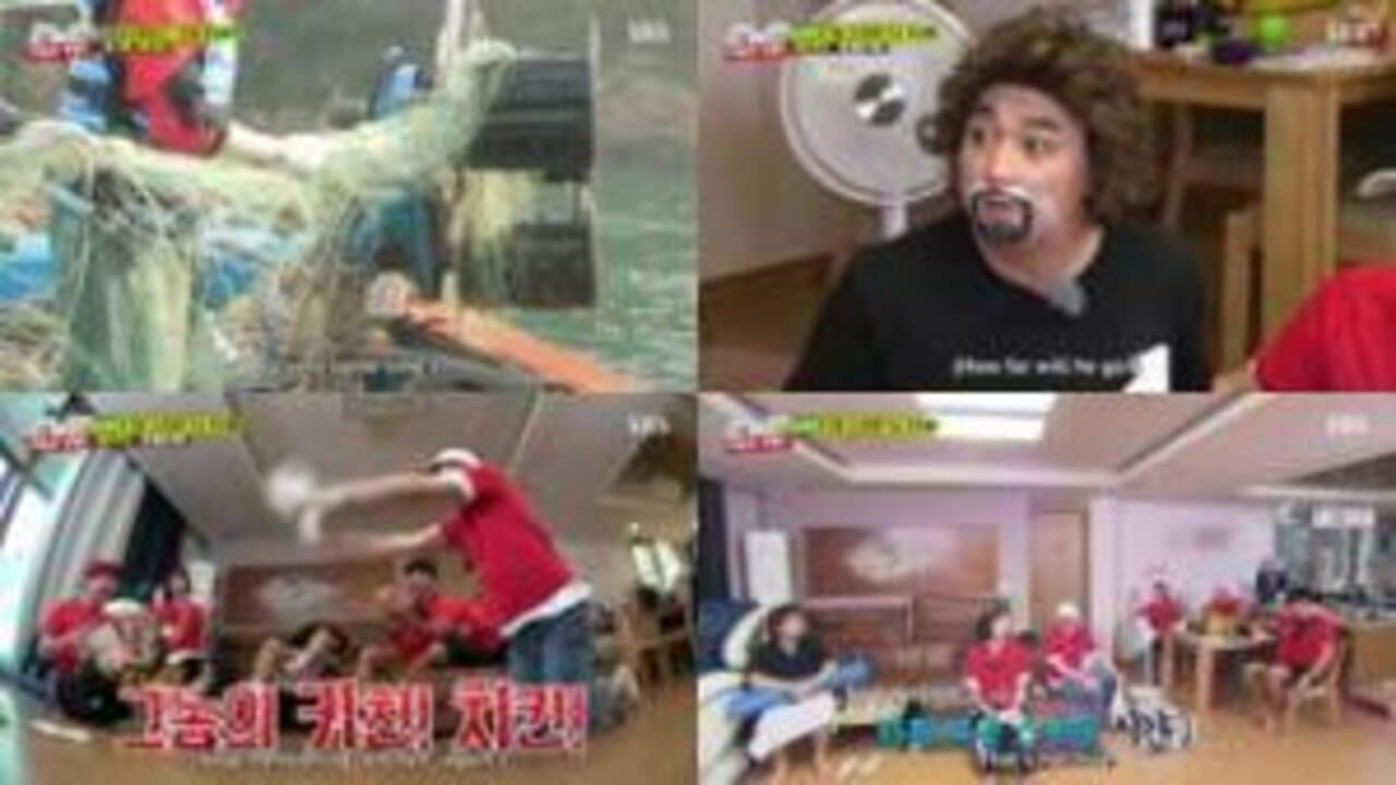 Running Man Season 1 :Episode 421  Episode 421