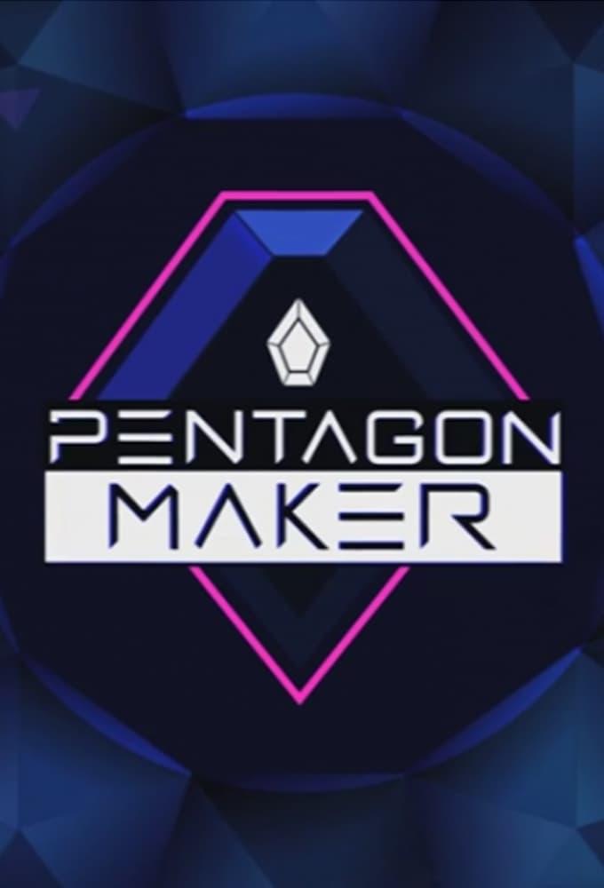 Pentagon Maker (2016)