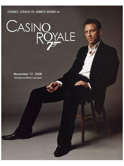 музыка вулкан казино