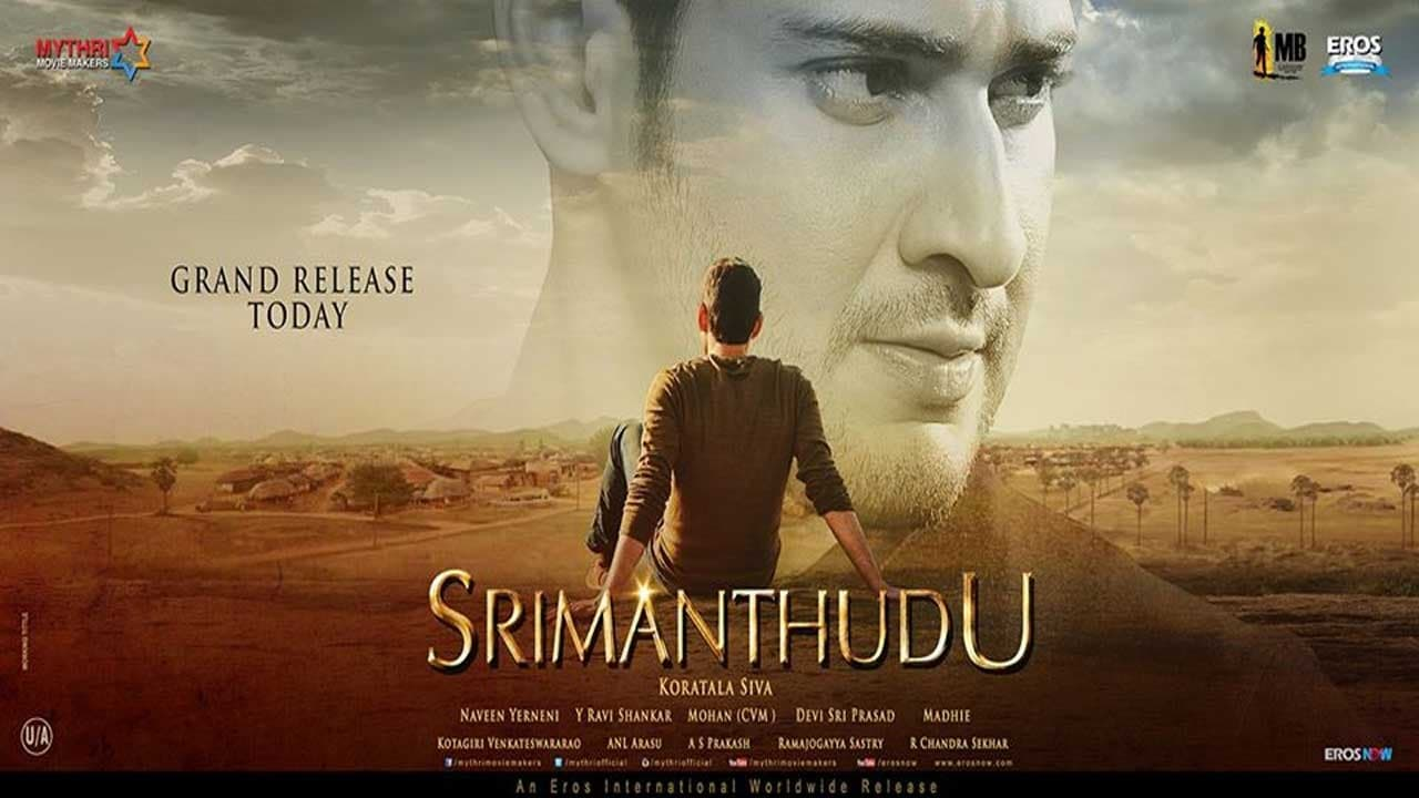 Srimanthudu