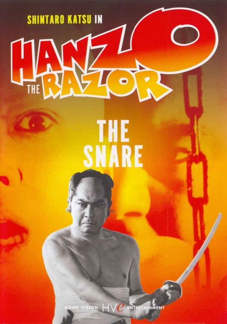 Hanzo the Razor: The Snare (1973)