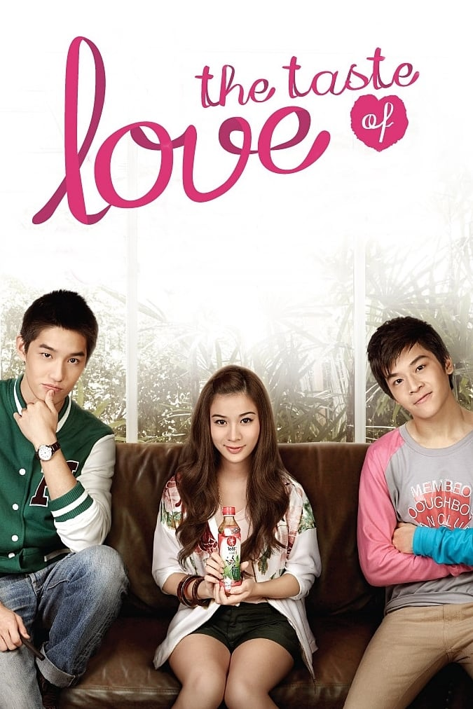 The Taste of Love (2013)