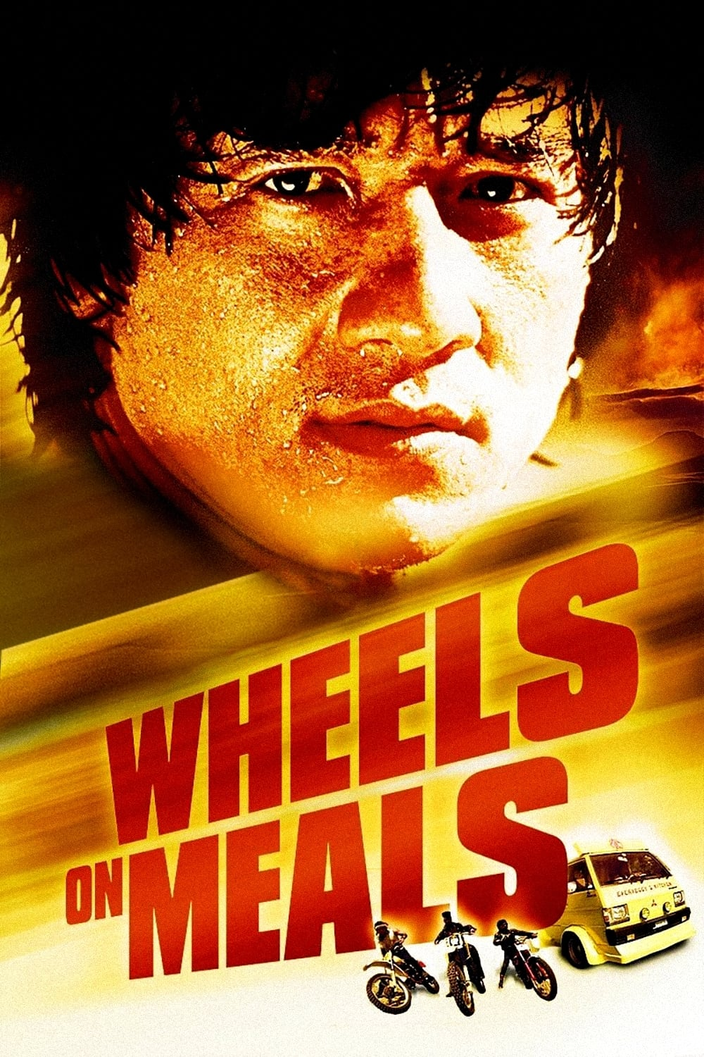 Wheels on Meals on FREECABLE TV
