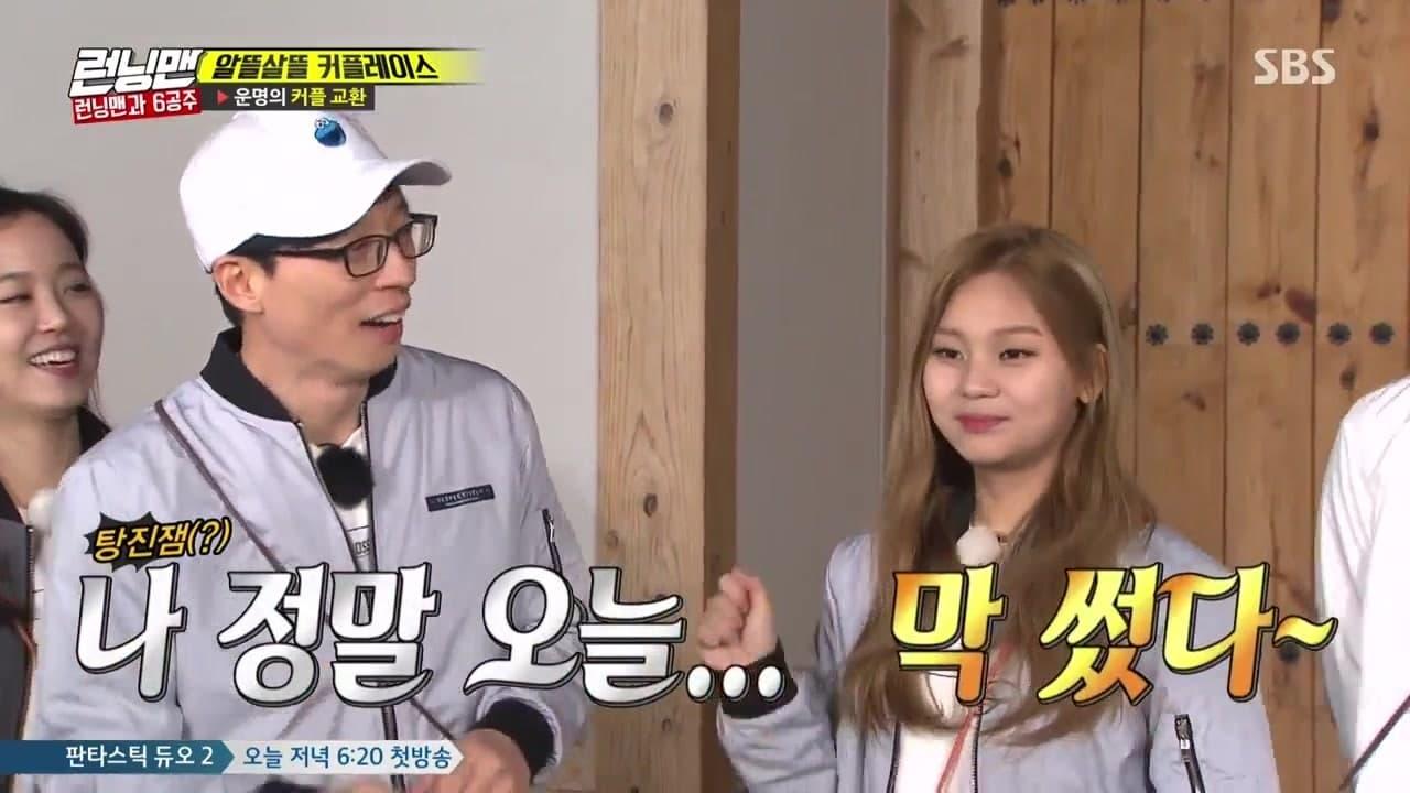 Running Man Season 1 :Episode 343  Gongju Tour - Couple Race