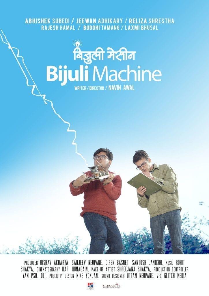 Ver Bijuli Machine Online HD Español (2016)