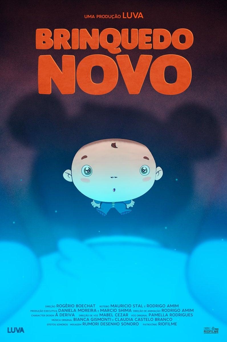 Brinquedo Novo (2017)