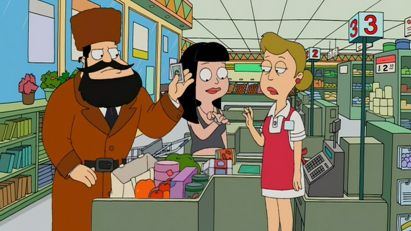 American Dad! Season 1 :Episode 3  Stan Knows Best