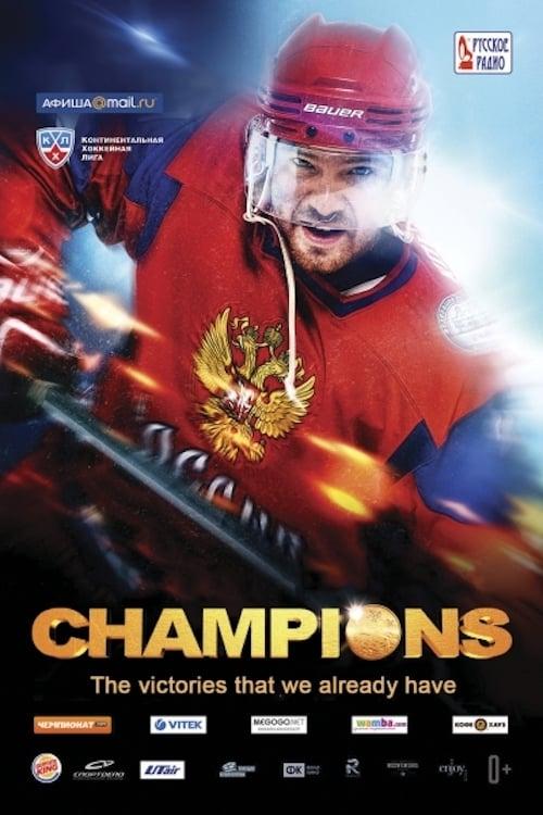 Champions (2014)