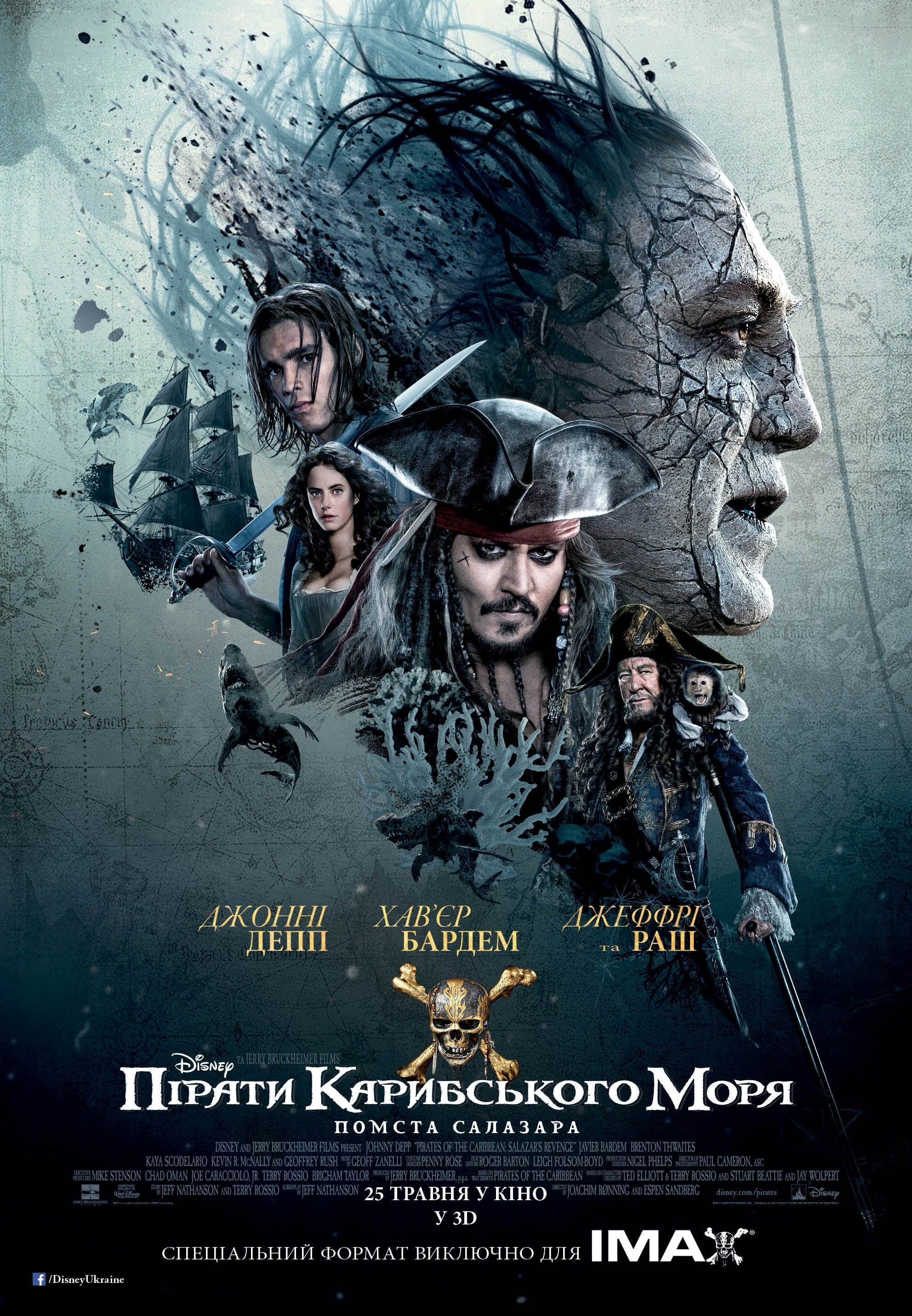 Pirates Of The Caribbean 5 Stream Kinox