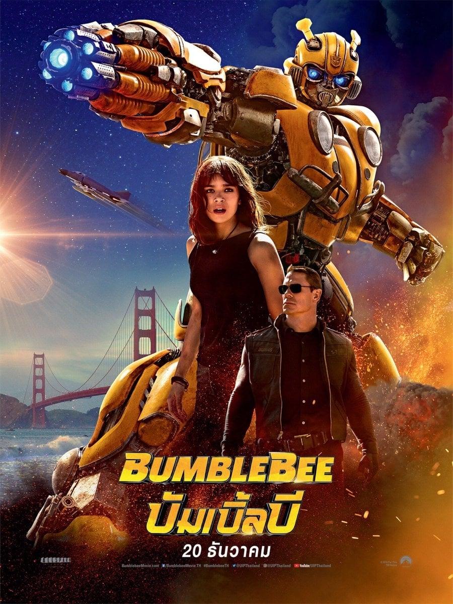 Bumblebee Stream Hd Filme
