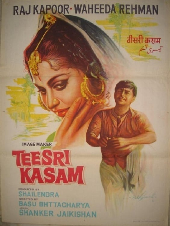 Teesri Kasam (1967)