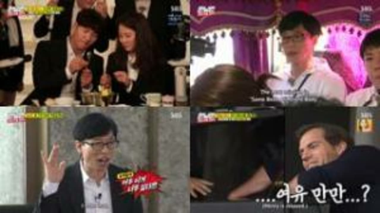 Running Man Season 1 :Episode 410  Catch The Spy