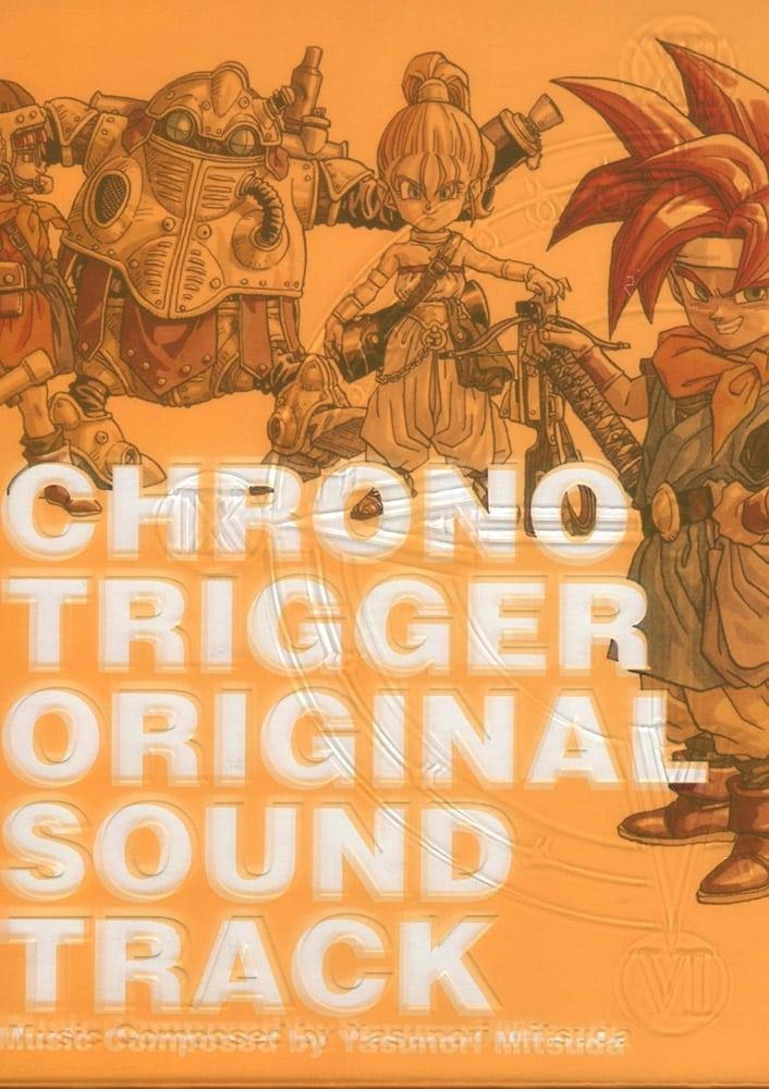 CHRONO TRIGGER ORIGINAL SOUNDTRACK SPECIAL DVD (2009)