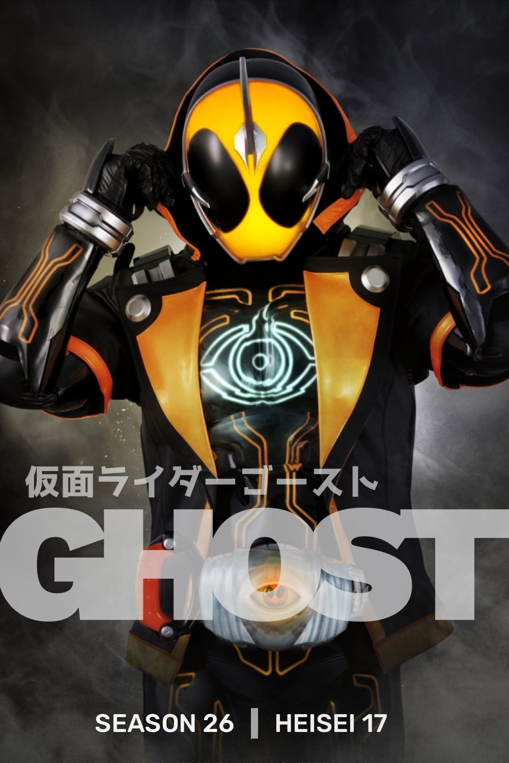 Kamen Rider - Season 21 Episode 2 : Greed, Ice Candy, Present Season 26