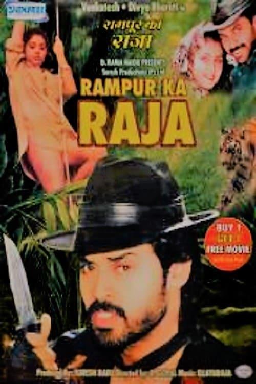 Ver Rampur Ka Raja Online HD Español (1993)