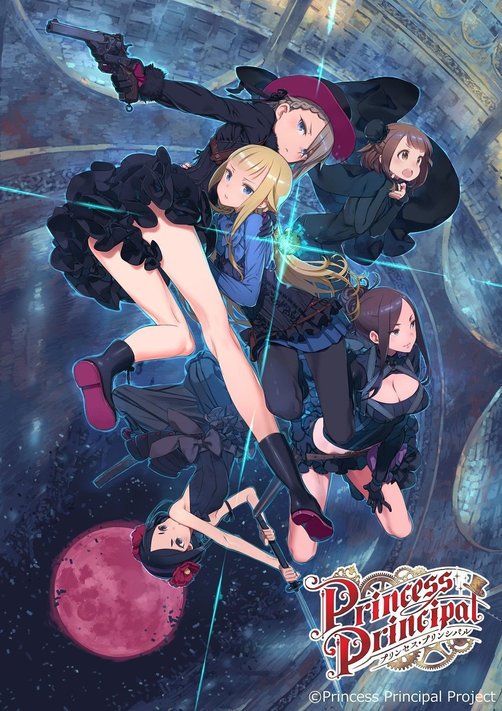 watch Untitled Princess Principal Sequel: Chapter 1 2019 online free