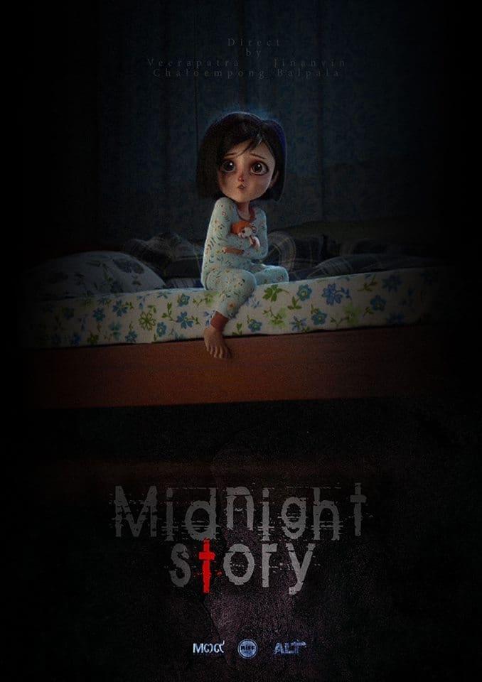 watch Midnight Story 2017 Stream online free
