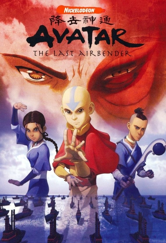Avatar: The Last Airbender - Book One: Water (2005)