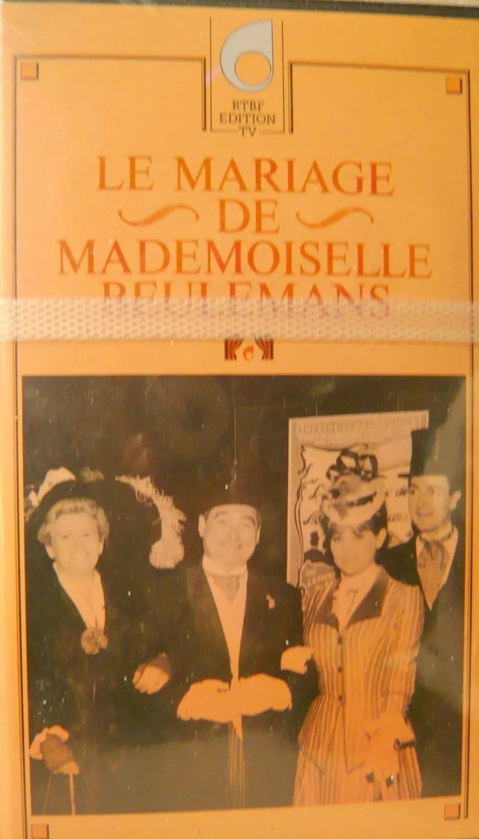 Le mariage de Mademoiselle Beulemans (1967)