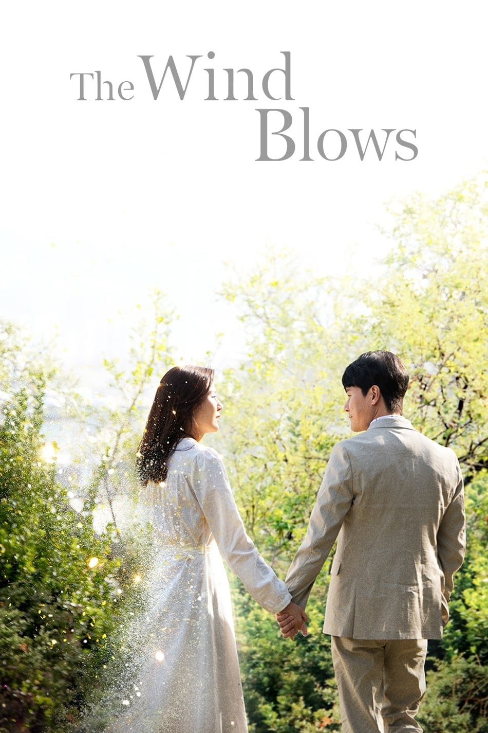 The Wind Blows (2019)