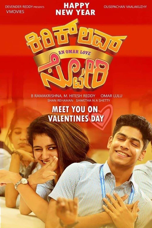 oru adaar love movie free download in hd