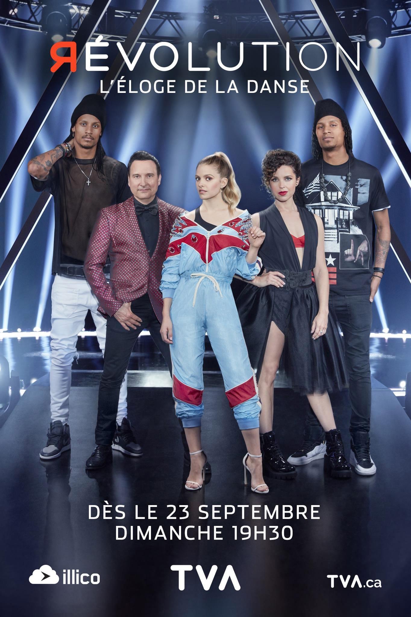 Dance Revolution (2018)