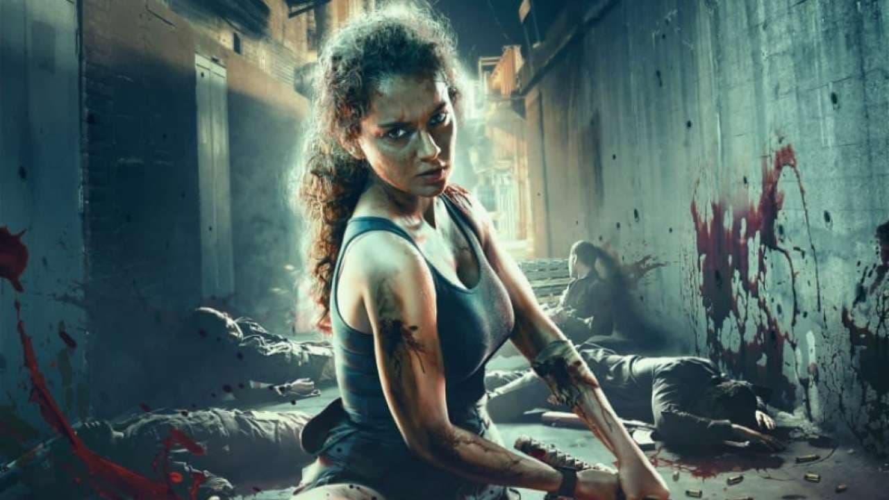 Dhaakad (2021) Movie English Full Movie