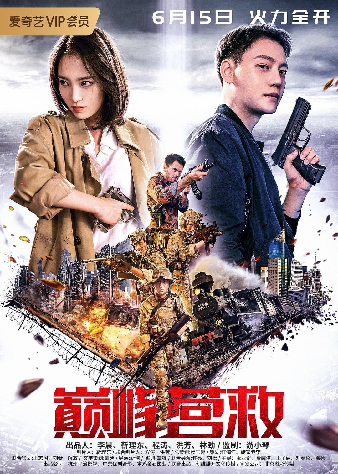 Peak Rescue (2019) Subtitle Indonesia